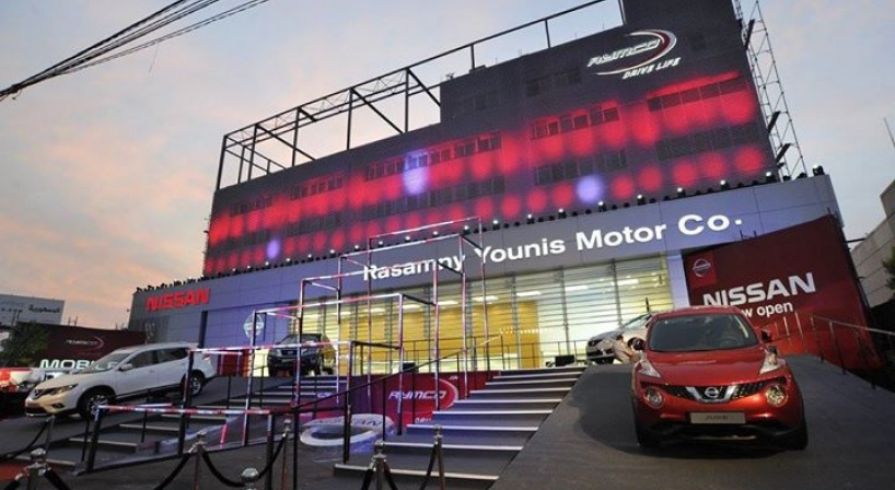 RYMCO Inaugurates the Much Anticipated New Nissan Showroom in Dbayeh