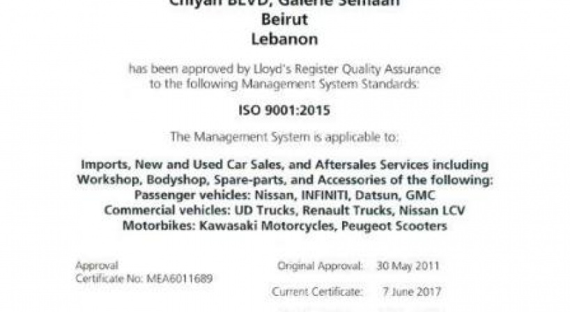 RYMCO, The First Automotive Company in Lebanon to Achieve ISO 9001:2015 Quality Management Systems Standard Certification
